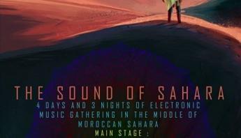 Solid Surf House - Morocco - Sahara - Africanize - festival